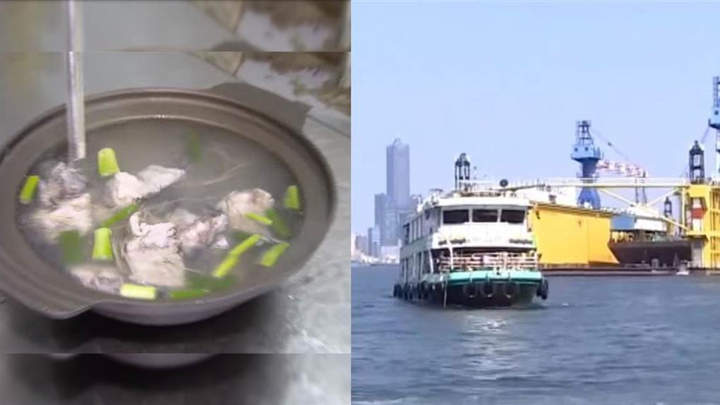 什麼魚?旗津一碗魚湯要價600元 男大生結帳傻眼!