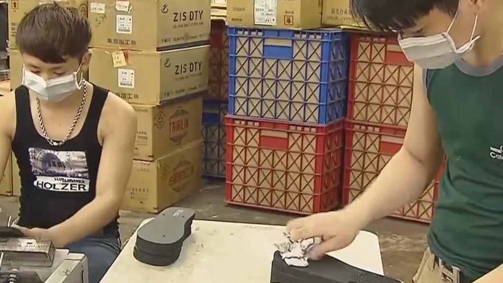 直擊全台唯一!一條龍拖鞋工廠日產3000雙