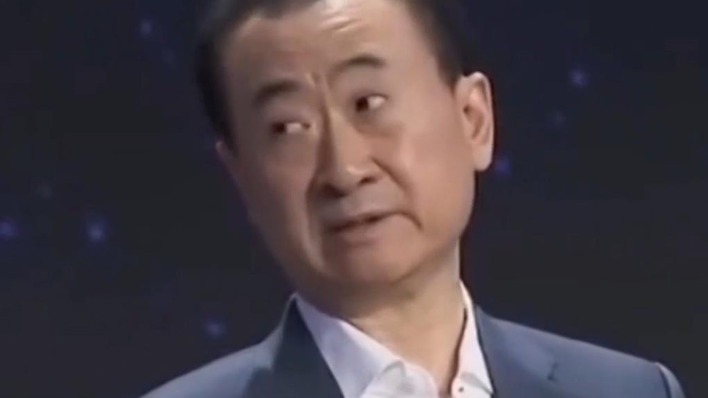 前陸首富王健林遭扣留? 萬達股價一度跌10%
