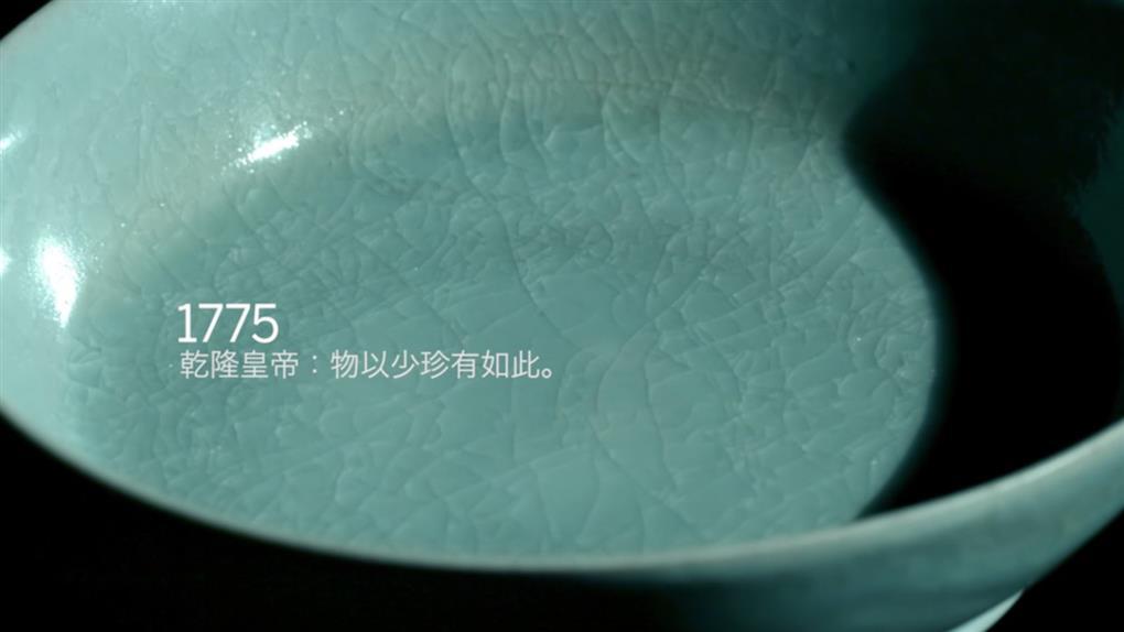 【影片】曹興誠賺翻!「這件瓷器」拍賣飆天價 能買一戶帝寶還有找