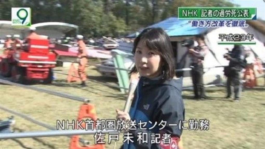 每天上班15小時!僅月休2天 日本正妹記者「一個月暴斃」