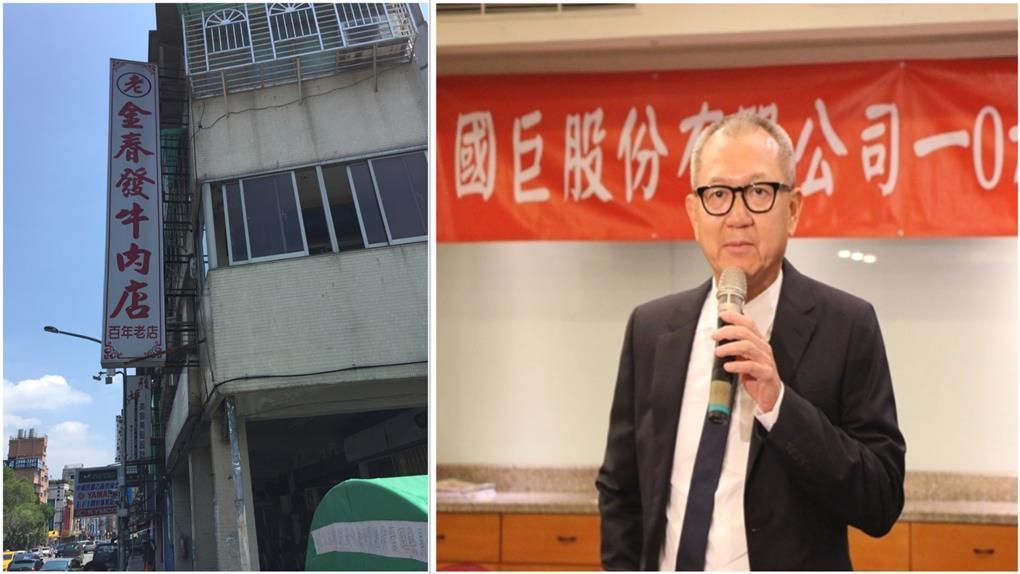 大老闆最愛無誤 國巨董陳泰銘中秋夜不吃月餅...來吃金春發!