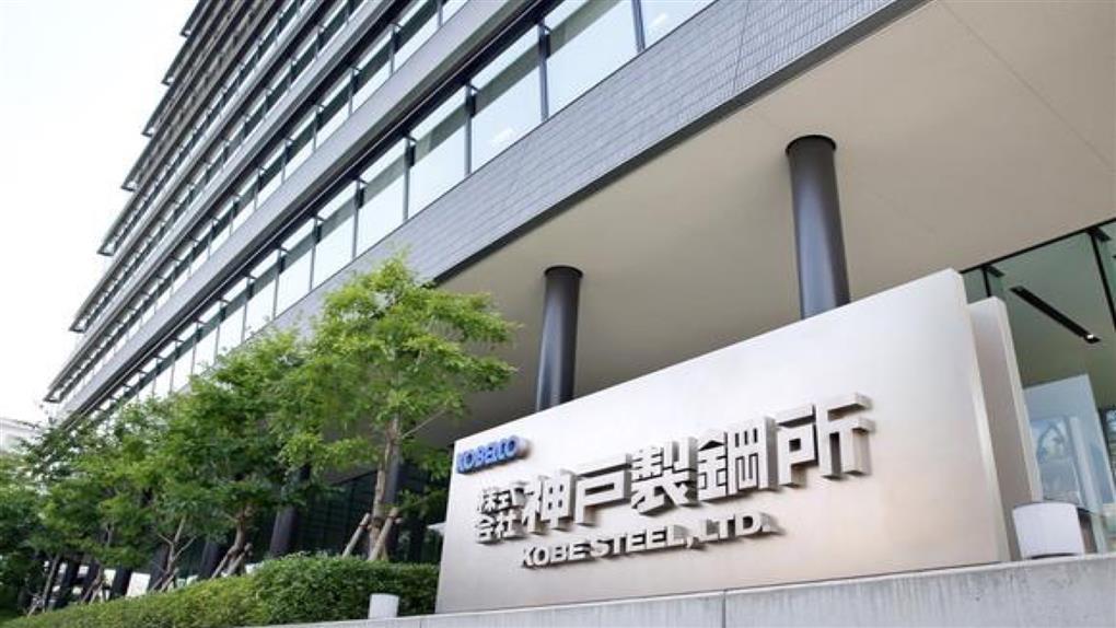 「日本製造」神話破了?神戶製鋼所竄改強度10年 豐田中鏢