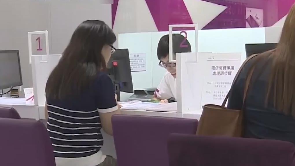 4G競標!5大電信董座帶隊赴NCC面試