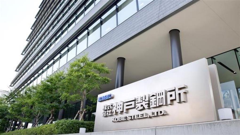 神戶製鋼造假受害名單曝光 國民車款到「東瀛戰神」都中箭!