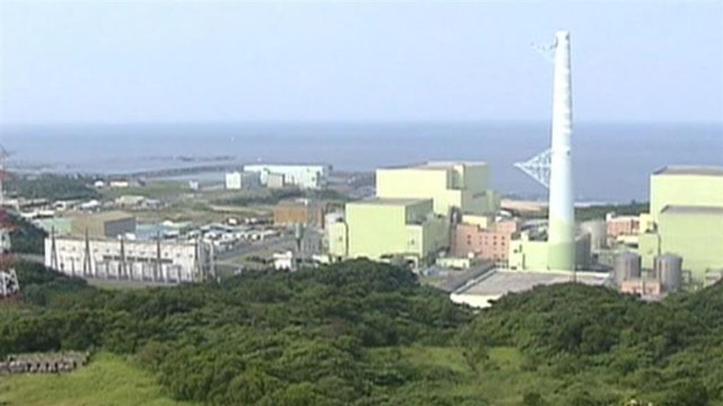 「不動的核四」台電仍養550人一年花7億薪水 恐全民買單