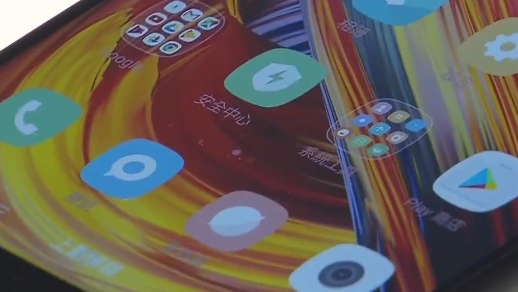 同iPhoneX18:9比例 小米5 99吋螢幕占比勝