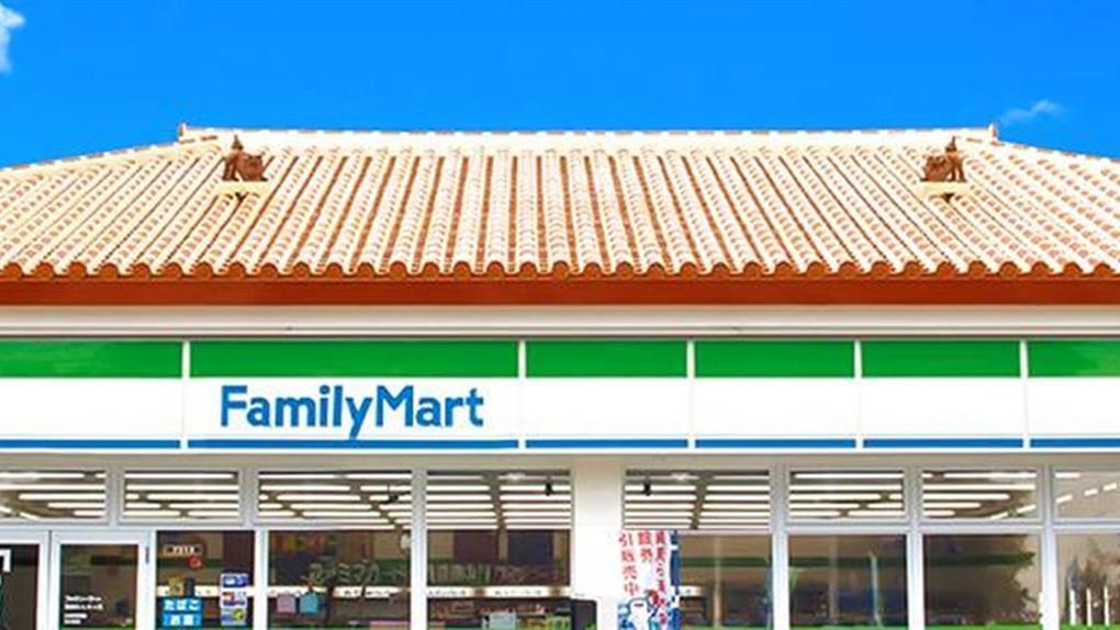 日本全家便利店關664家分店 明年轉戰大陸市場