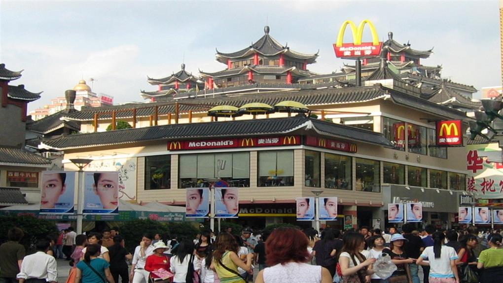 陸麥當勞證實改名「金拱門」 陸網友笑慘:接地氣啊!