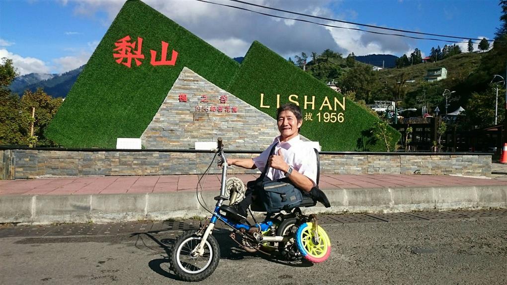 「身障者不用手心向上乞討」劉大潭—身高80公分的巨人