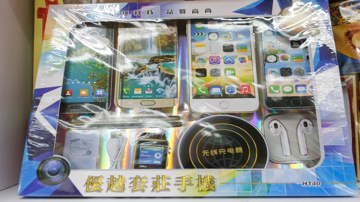 先人也比潮!紙紮手機推iPhone 8版還附無線充電 下一代有臉部辨識?