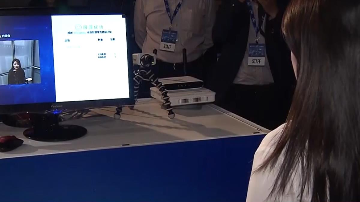 靠臉吃飯時代來臨! 鴻海攜亞太合作Intel攻5G