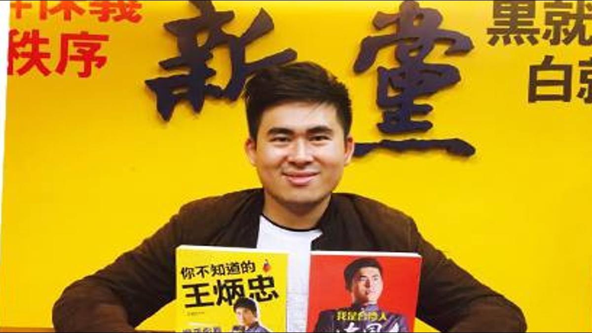 王炳忠破音爆紅 疑因在臉書上力挺「這件事」被調察局盯上