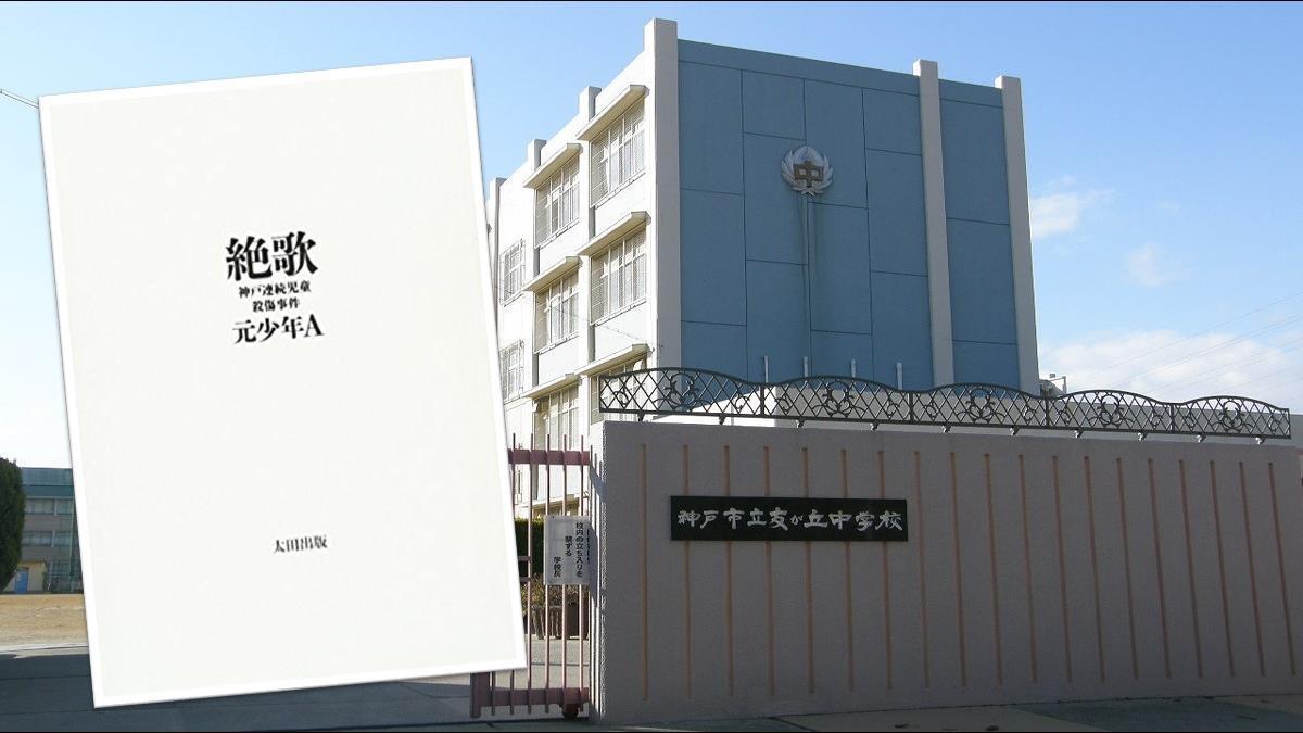 日本殺人犯出書「懺悔」大賣25萬本 出獄爽撈4千萬日圓版稅