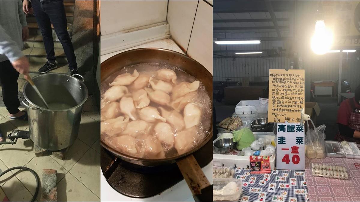 父母皆罹癌...國小女賣「2元水餃」籌20萬幫爸媽治病還養2妹