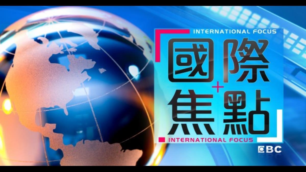 輸了?台灣在AI元年 日本已用AI種稻