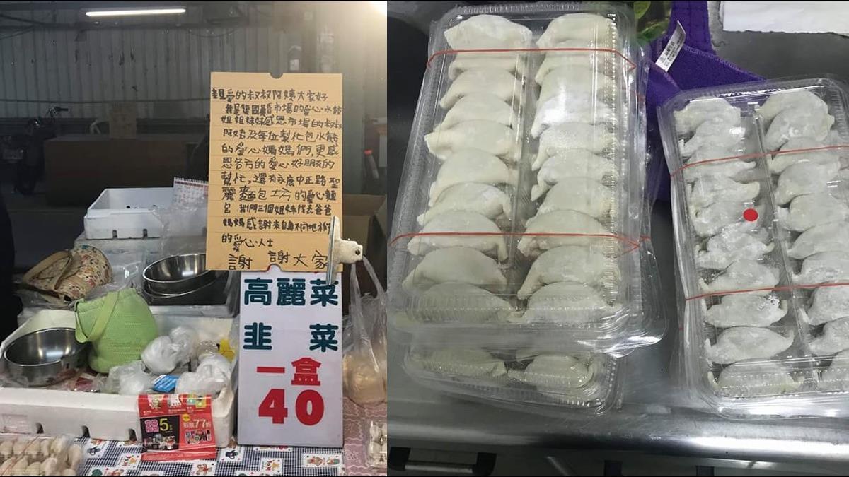 媒體太高調!台南女童「2元水餃」憂低收遭取消 區公所霸氣回應了