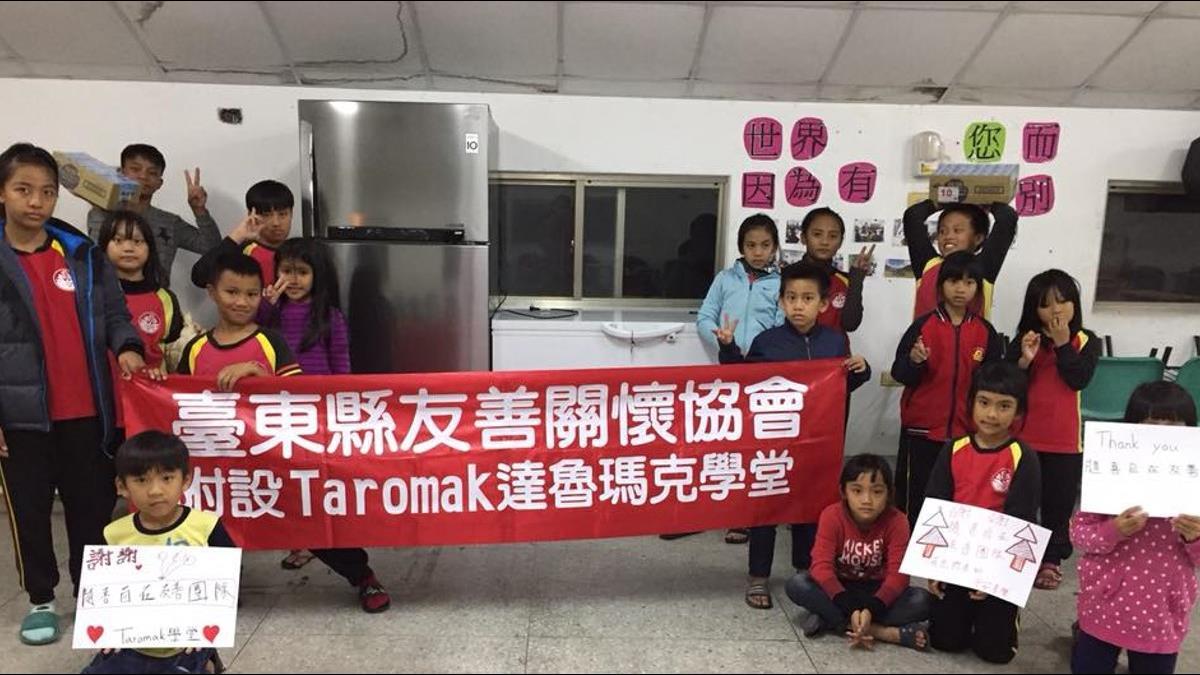 吃水餃還送冰箱?最霸氣捐款 解決偏鄉學童這困擾