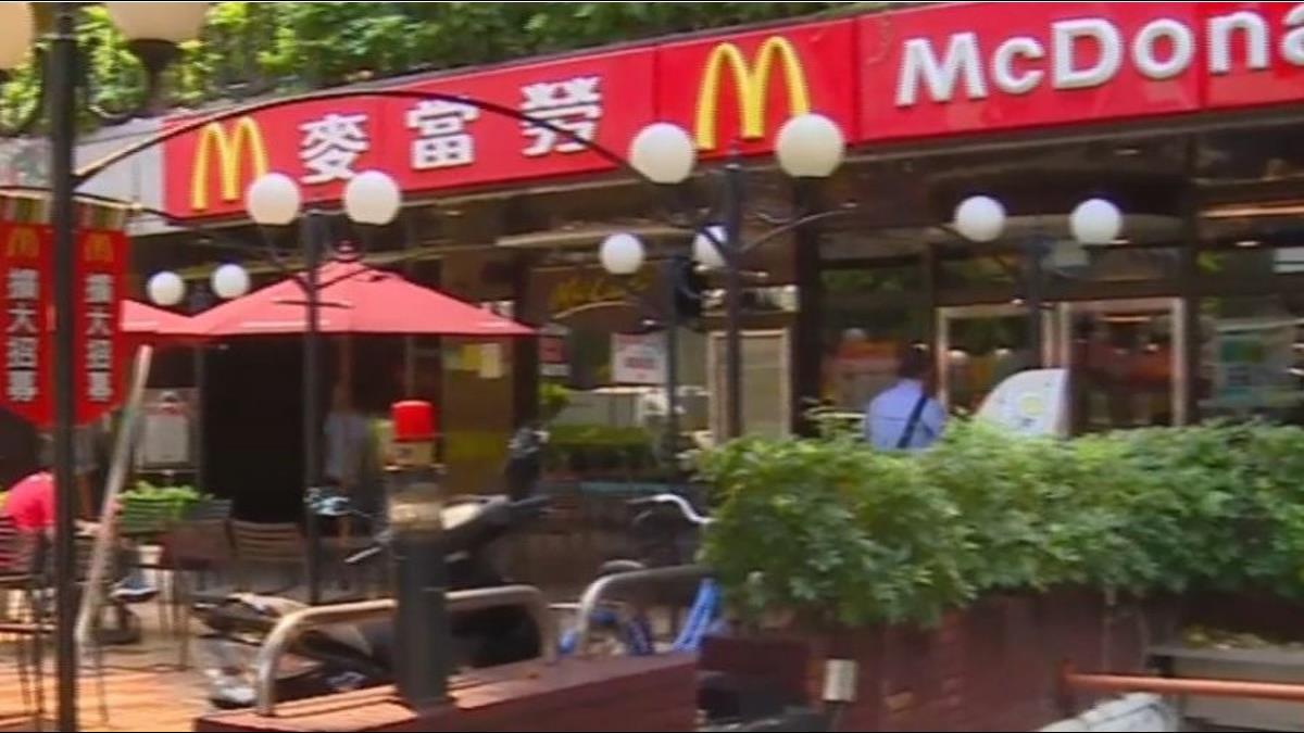 麥當勞宣布全台員工加薪5.3% 大夜班一天可賺超過1500元!