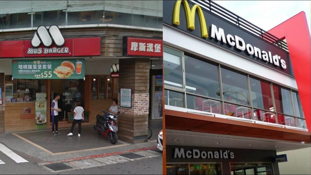 鼓勵企業加薪!繼小英請吃摩斯後 民進黨再請黨工吃麥當勞