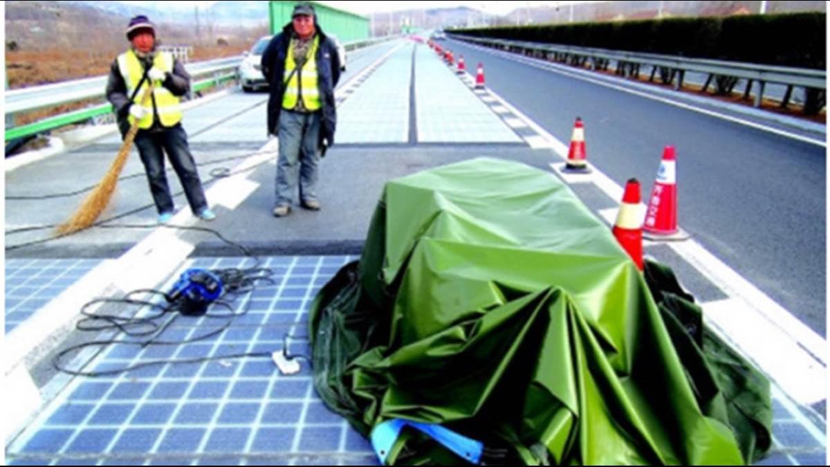 賊出沒!全球首條太陽能高速公路通車才5天 路面就被偷了