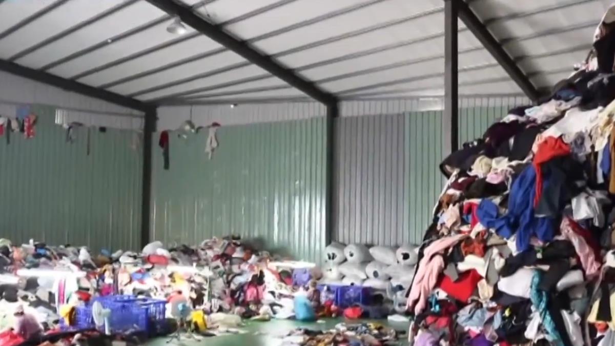 時尚變垃圾? 全台舊衣每年高達6萬噸