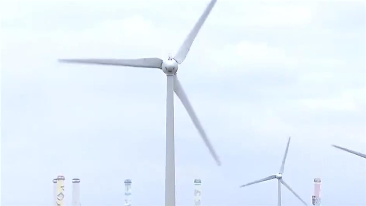 德國再生能源過剩! 民眾居享有負電價