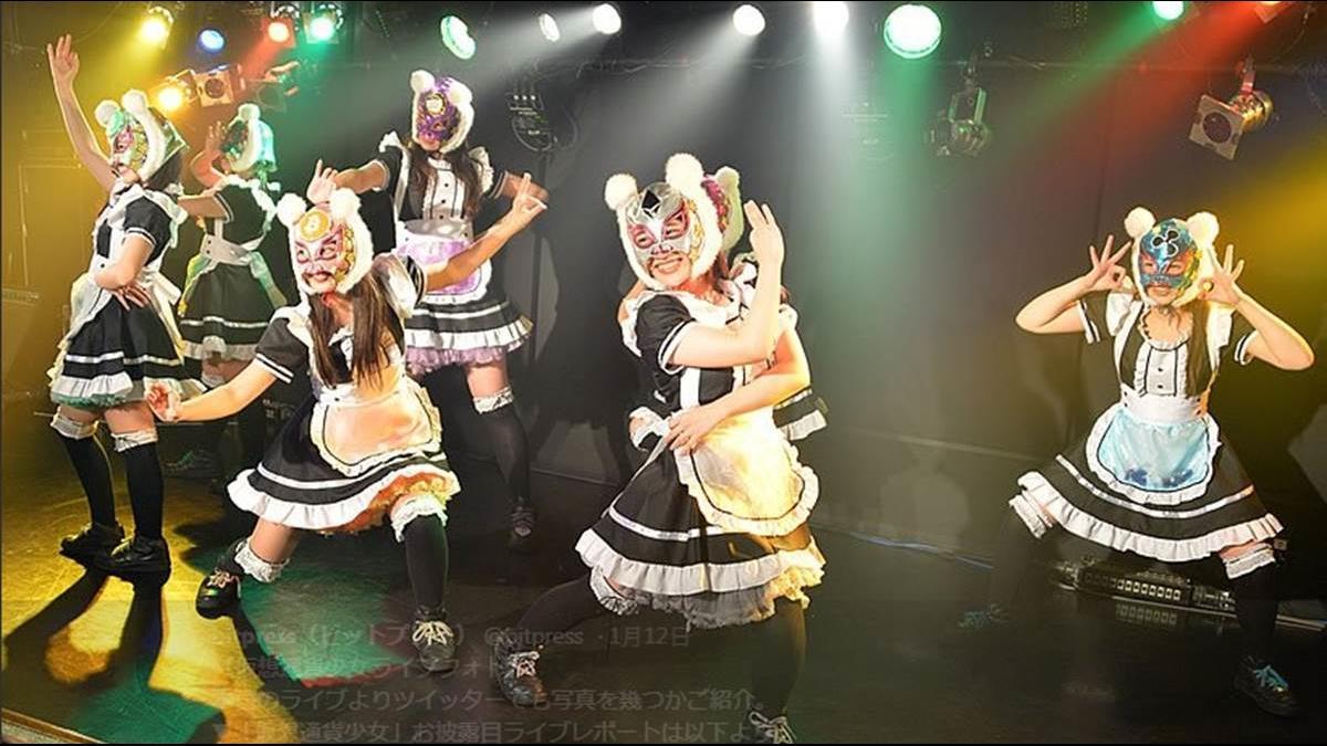 AKB48對手來了?日推「虛擬貨幣少女」 宅男搶開比特幣帳戶