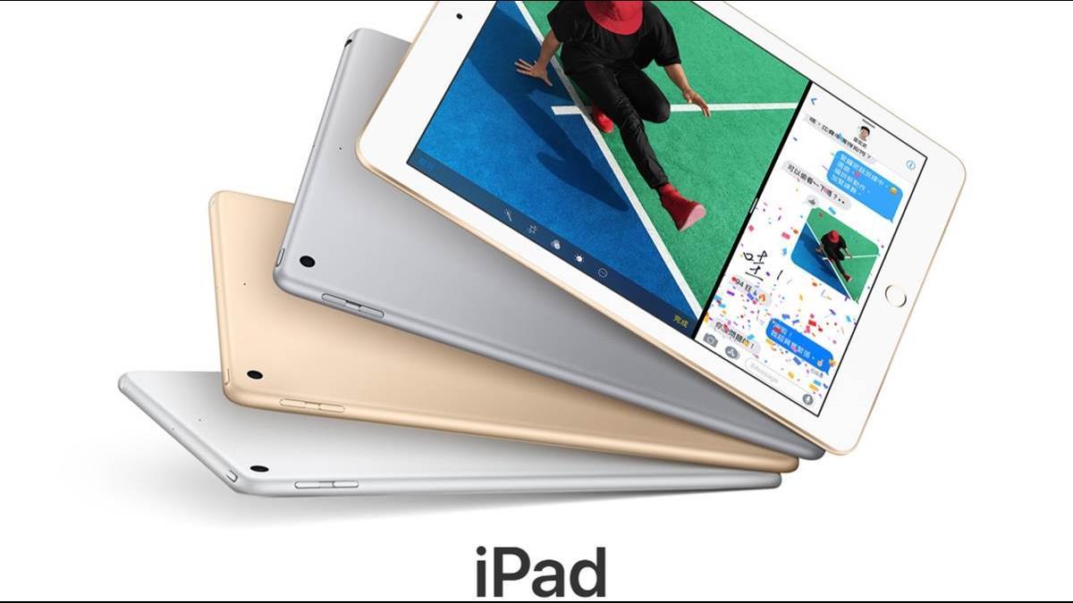 iPhone果粉活該?蘋果證實iPad變慢是錯覺「只針對iPhone」