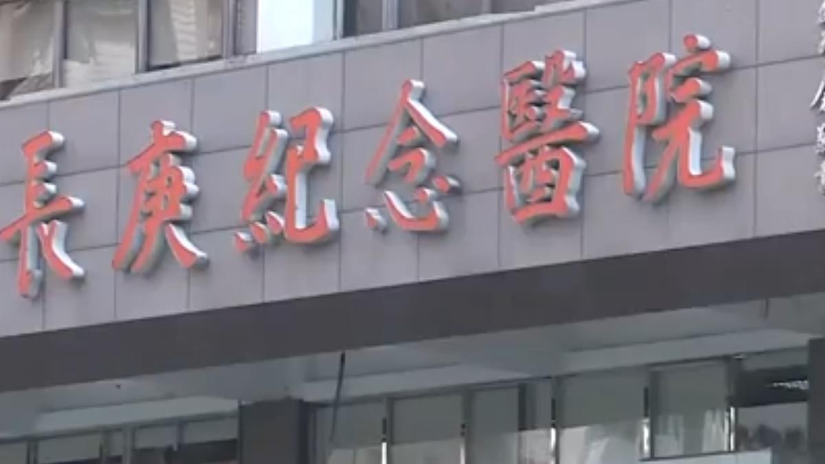 財部祭「長庚條款」 吳東進:1人犯錯全體受罰