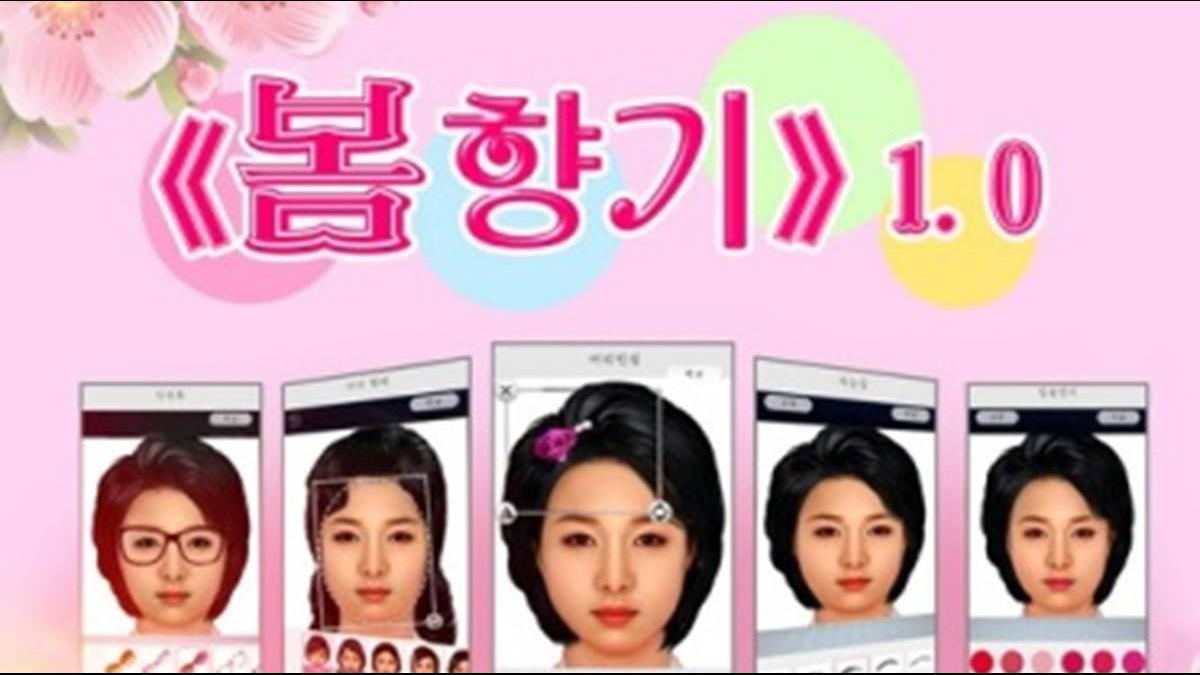 金正恩也愛?北韓婦女體驗「照騙」 首度推出手機美顏APP