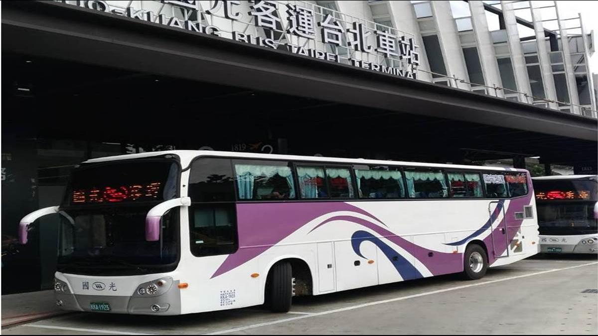 通勤族荷包縮水!國光客運51條路線起漲1至8元 每月多花300車資