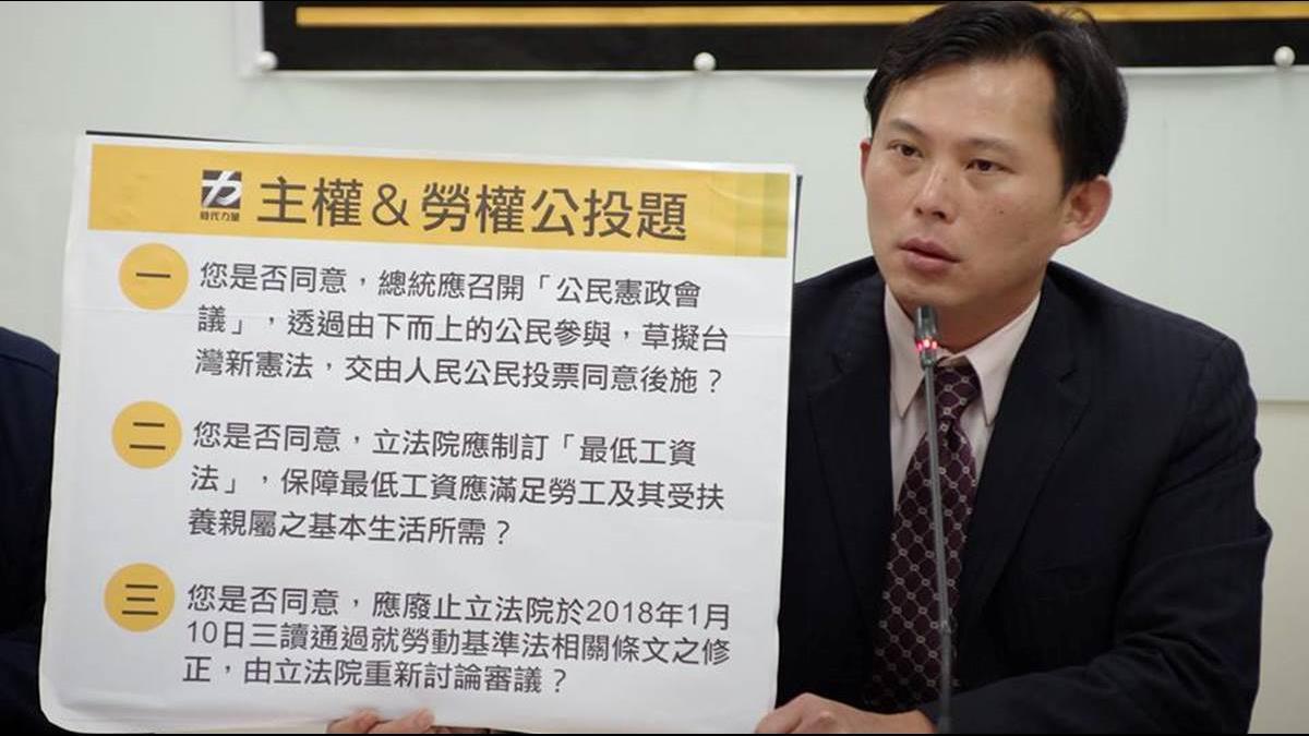 軍公教加薪3%退休文官竟加7%?黃國昌怒:這什麼邏輯?
