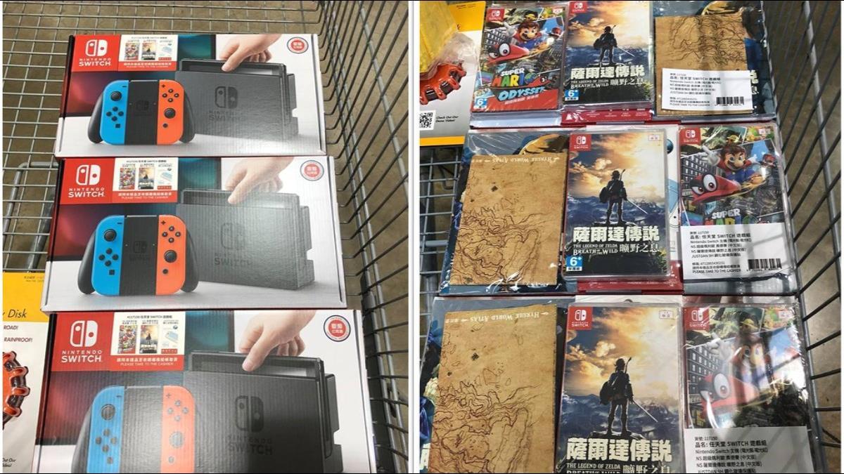 好市多開賣任天堂Switch還便宜1千元 網:過年爽試玩90天