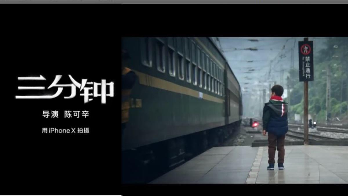 蘋果聯手名導陳可辛!首度以iPhone X拍攝新春短片
