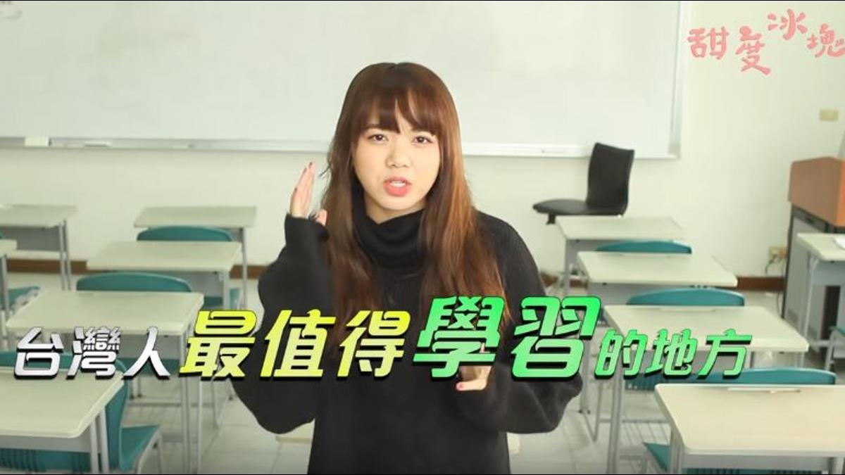 香港妹大讚台灣3優點!她用影片告訴全世界:應學習台灣
