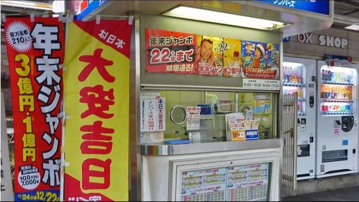 日本、台灣刮刮樂誰比較好中?上班族砸百萬結果出爐