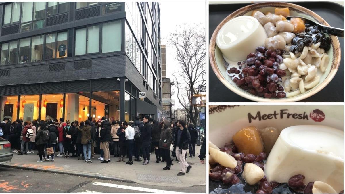 「鮮芋仙」進軍紐約曼哈頓 遊子為故鄉芋圓排隊2小時