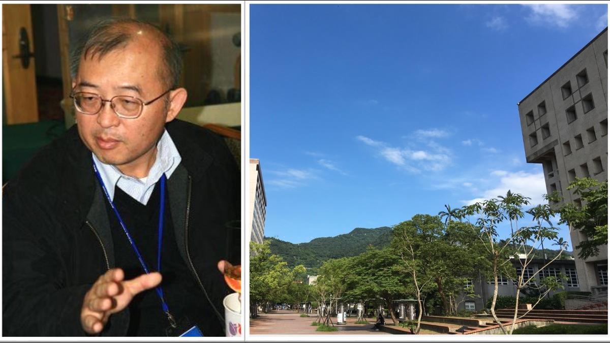 政大前教授在台近20年只加薪3千 到香港任教9年加2成