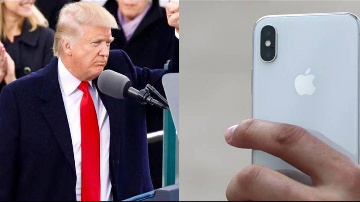 川普調漲進口鋼鋁關稅 iPhone恐跟著變貴?