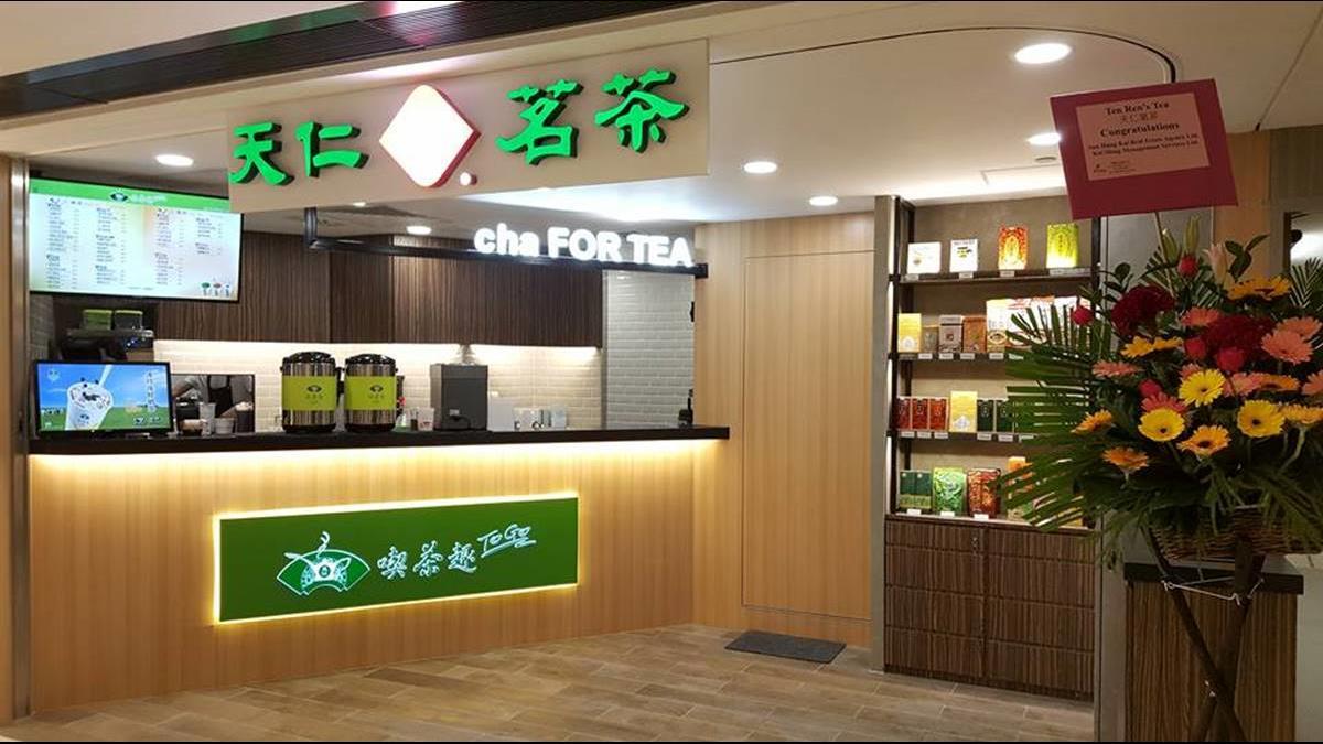 台灣「珍奶概念股」在香港掛牌 5萬港人瘋搶狂吸近千億