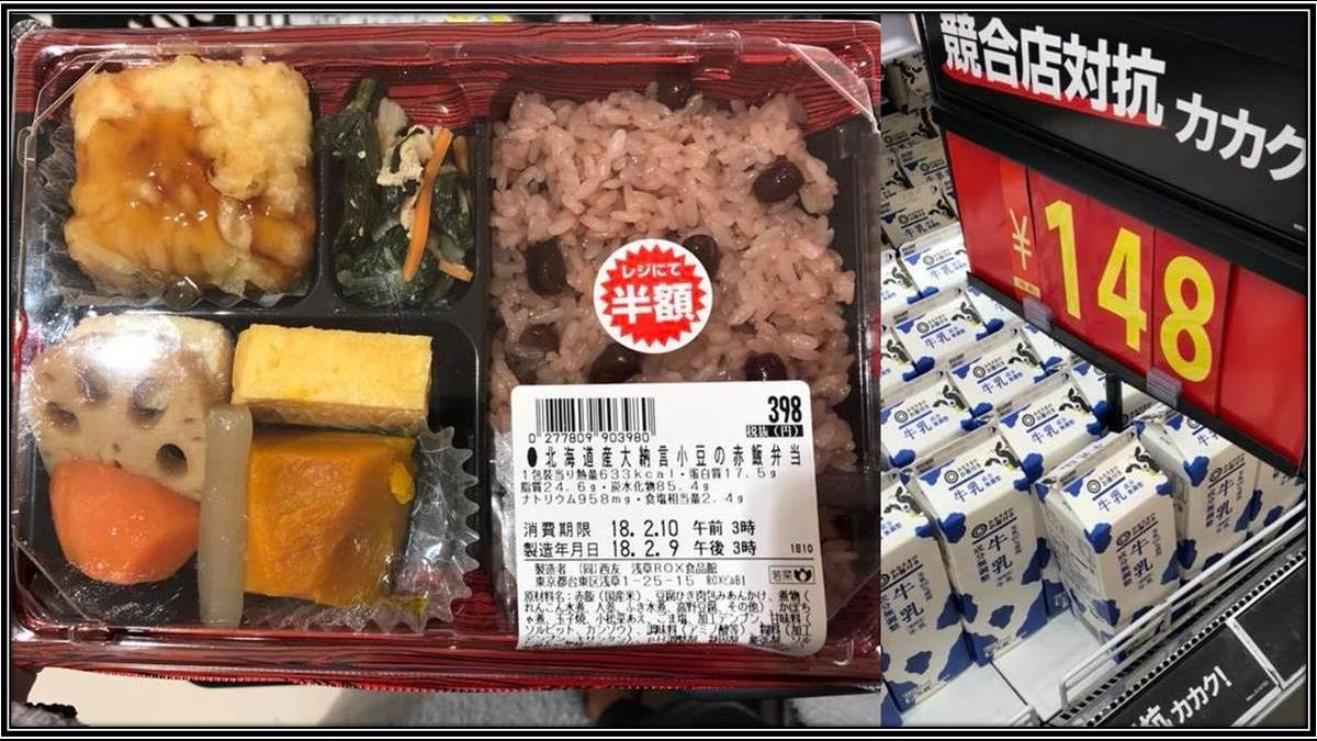 日本物價比台灣便宜?超市便當賣50元 她發現問題在租金