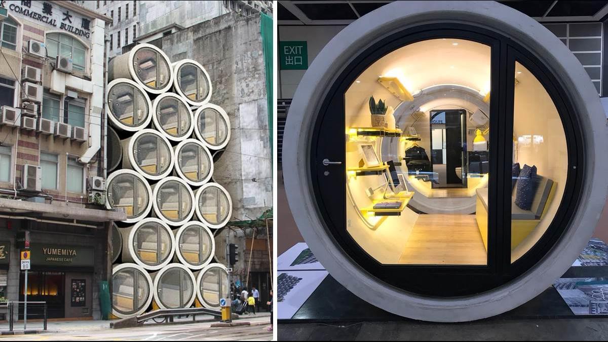 【影片】香港蝸居有解?他設計「3坪水管屋」碼頭邊就能堆出大樓