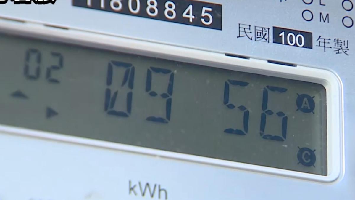 電價調幅擬漲1%-2% 民眾憂萬物漲不敢消費