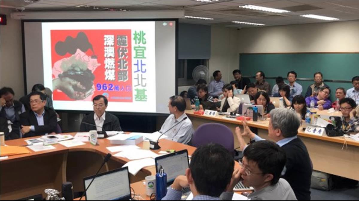 環保署「配合演戲」通過深澳電廠 北台灣PM2.5恐爆表