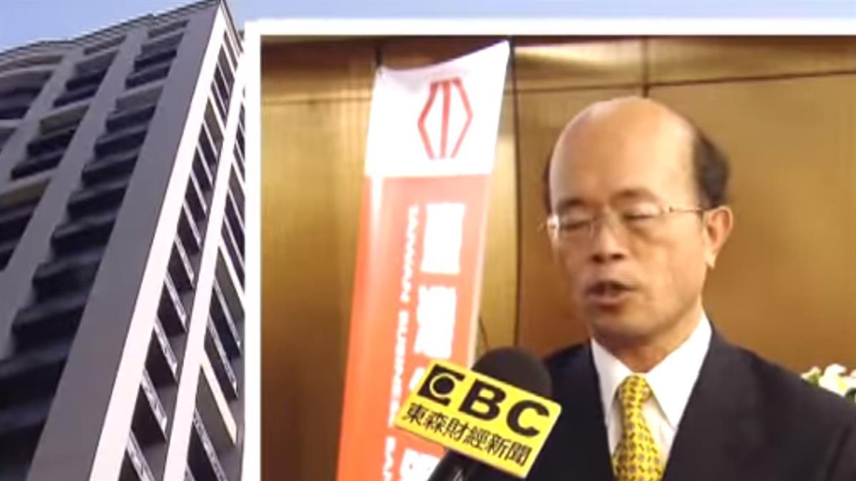 台企董黃博怡:房市飆漲年代 將不存在