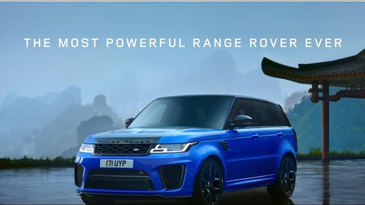 比法拉利快40秒!Land Rover挑戰「天門山99彎」10分內完跑