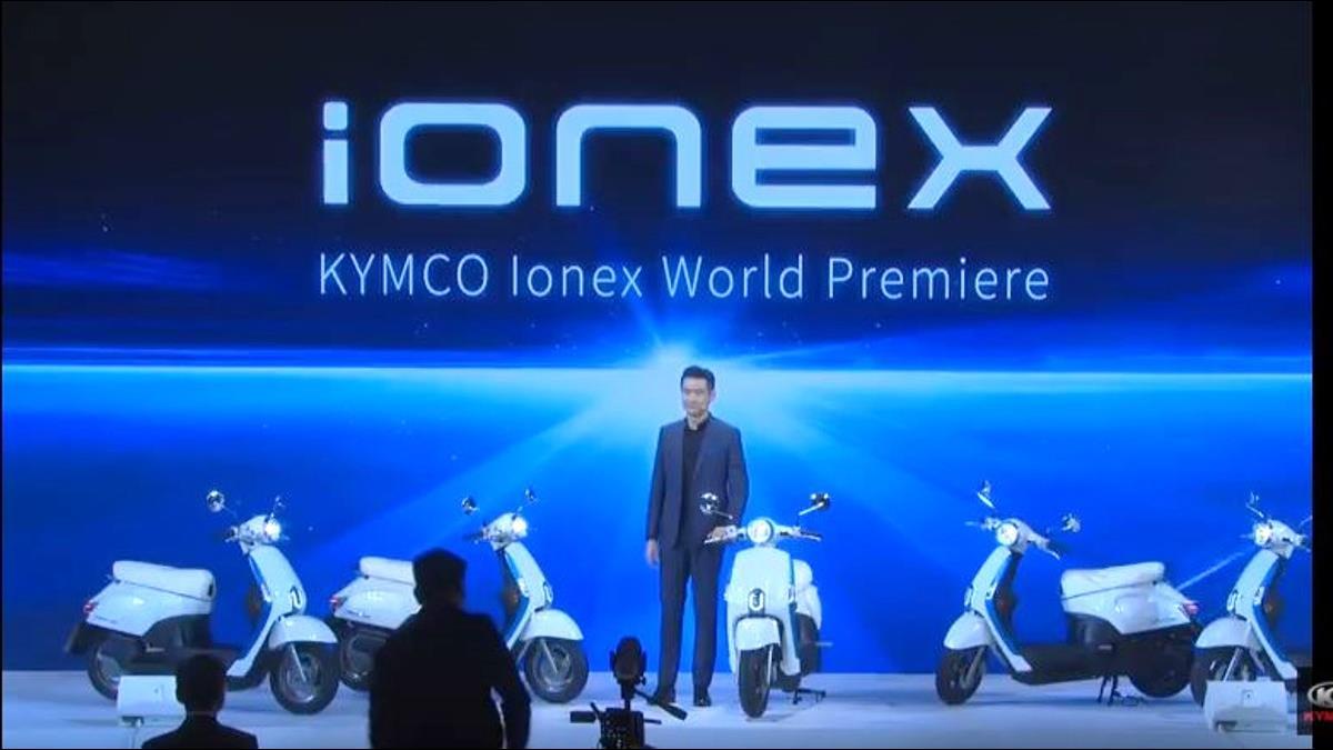 嗆Gogoro電池「不經濟」光陽推新電動車Ionex免換電