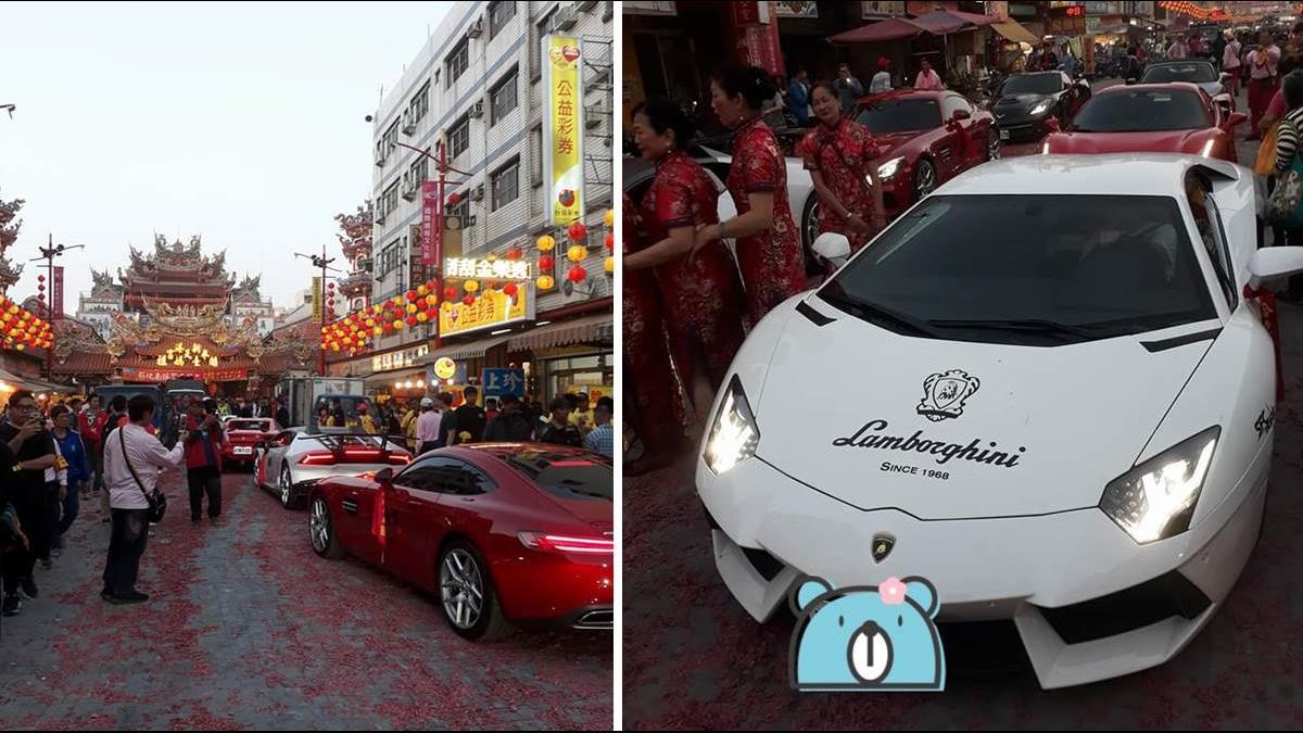 南瑤宮媽祖繞境藍寶堅尼當陣頭 22輛超跑價值3億台幣