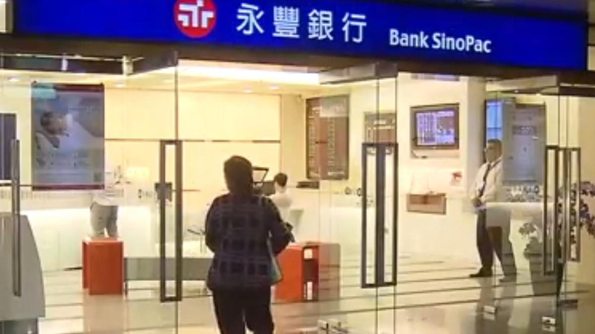 史上最差! 台金融中心指數跌落30名